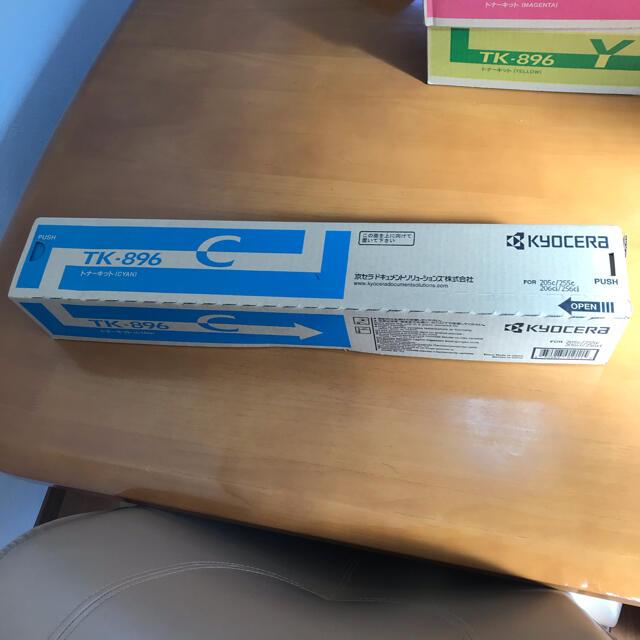 京セラ(キョウセラ)のキョーセラ複合機用トナーキット シアン インテリア/住まい/日用品のオフィス用品(OA機器)の商品写真