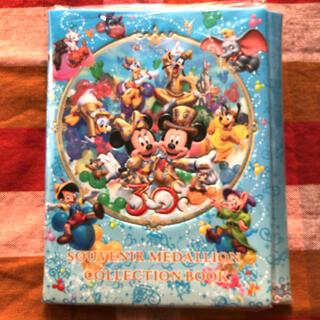 ディズニー(Disney)のディズニー TDR スーベニアメダルコレクションブック 30周年(その他)