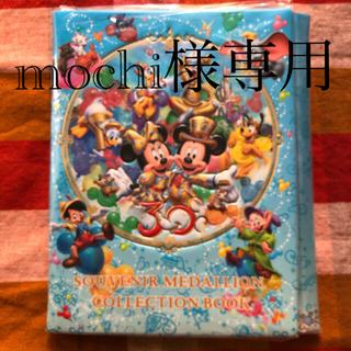 ディズニー(Disney)のTDR ディズニー スーベニアメダルコレクションブック 30周年(その他)