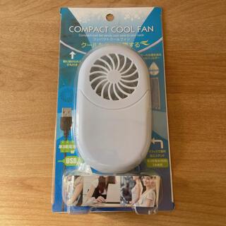 小型扇風機 携帯用ファン 卓上扇風機