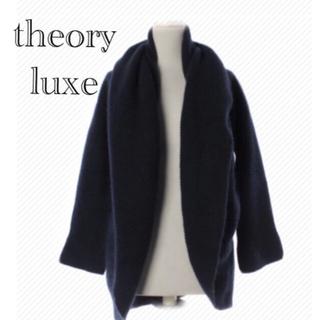 Theory luxe - theory luxe セオリーリュクス  ニットカーディガン ラクーン混