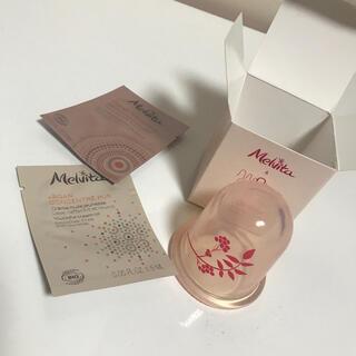 メルヴィータ(Melvita)のメルヴィータ セルカップ+サンプル2包(サンプル/トライアルキット)