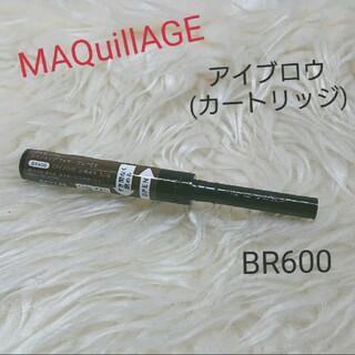 MAQuillAGE - 《資生堂》MAQuillAGE ラスティングフォーギーブロウEX/カートリッジ