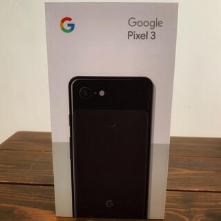 グーグルピクセル(Google Pixel)の【美品】Google pixel3 付属品セット※本体なし【未使用】(ヘッドフォン/イヤフォン)
