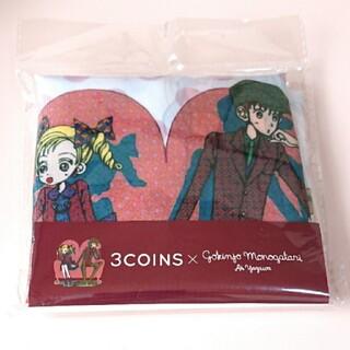 3COINS - 【新品・未使用・未開封】ご近所物語 エコバッグ スリーコインズ