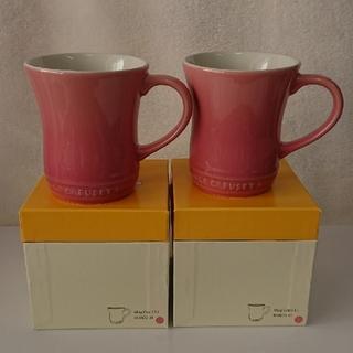 ルクルーゼ(LE CREUSET)のル・クルーゼ マグカップS 2個 ピンク ホワイト(グラス/カップ)