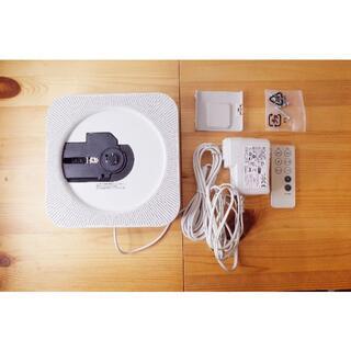 ムジルシリョウヒン(MUJI (無印良品))の無印良品 壁掛式CDプレーヤー型番:CPD-4(ポータブルプレーヤー)