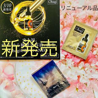 オバジ(Obagi)のオバジ obagi  美容液 エピステーム サンプル(サンプル/トライアルキット)