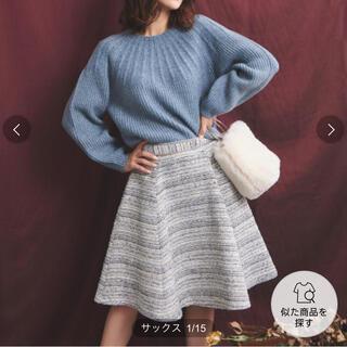 Noela - ノエラ ツイードスカート
