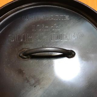 UNIFLAME - ユニフレームダッチオーブン 10インチ