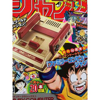 ファミリーコンピュータ - Nintendo ゲーム機本体 ニンテンドークラシックミニ ファミリーコンピュー