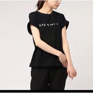 agnes b. - to be by agnes bアニエスベー 半袖Tシャツ ブラック