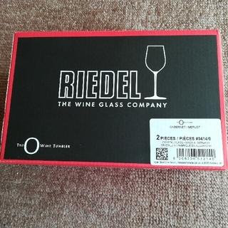 リーデル(RIEDEL)のリーデル ワイングラス カベルネ メルロー(グラス/カップ)