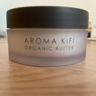 アロマキフィ(AROMAKIFI)のAroma KIFIオーガニックバター(ヘアワックス/ヘアクリーム)
