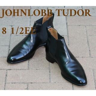 JOHN LOBB - 最高のサイドゴアブーツ!ジョンロブチューダー8.5EE7000ラスト