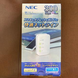 NEC - 無線LANルーター NEC PA-WR8165N-ST