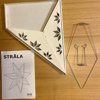 イケア(IKEA)のIKEA 星形照明 STRÅLA(天井照明)