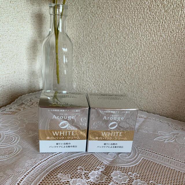 Arouge(アルージェ)のアルージェホワイトニングリペアクリーム 2点 コスメ/美容のスキンケア/基礎化粧品(フェイスクリーム)の商品写真