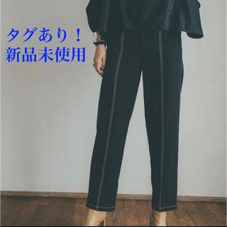STUDIOUS - クラネ CLANE STITCH WORK STRAIGHT PANTS
