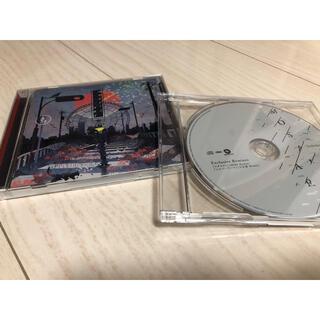 MOSAIC ART いすぼくろ 特典CDセット(ボーカロイド)