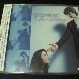 ドラマサントラCD「ゲーム g@me」藤木直人/仲間由紀恵★(テレビドラマサントラ)