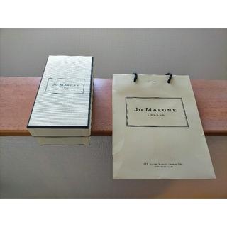 ジョーマローン(Jo Malone)の【Jo Malone】ジョーマローン 箱・紙袋(ショップ袋)
