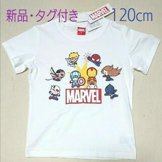 MARVEL - 【新品・タグ付き】MARVEL集合 プリント 半袖 Tシャツ 120cm