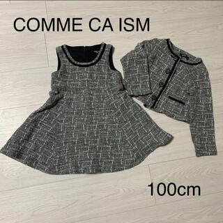 コムサイズム(COMME CA ISM)のコムサイズム  スーツ セットアップ 女の子 100(ドレス/フォーマル)