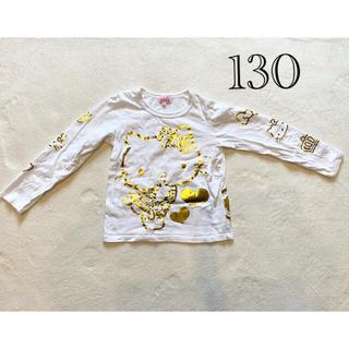 ベビードール(BABYDOLL)の【BABY DOLL】キティロンT 130(Tシャツ/カットソー)