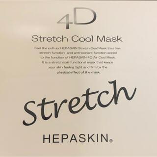 ベティ様用 ヘパスキン4D マスク(美容マスク) 2枚セット(パック/フェイスマスク)