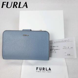 Furla - 【極美品】FURLA フルラ 折財布 ウォレット 水色 レザー 箱付き