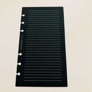 ファイロファックス(Filofax)のファイロファックス用下敷き(手帳)