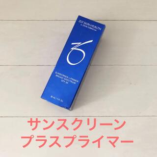 オバジ(Obagi)の新品未開封★ゼオスキン サンスクリーンプラスプライマー(化粧下地)