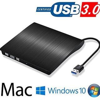 DVD ドライブ外付け USB 3.0 DVD プレイヤー ポータブルドライブ (天井照明)