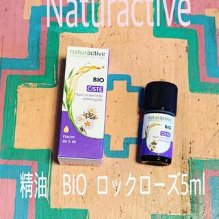Naturactive  精油 BIO ロックローズ5ml(エッセンシャルオイル(精油))