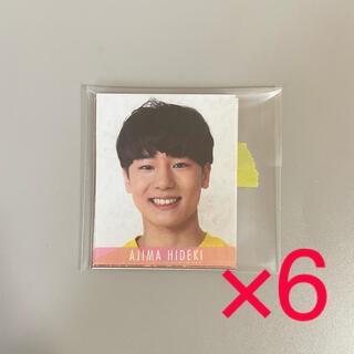 安嶋秀生 データカード デタカ Myojo(アイドルグッズ)