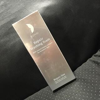 リソウコーポレーション(RISOU)のリソウ リペア洗顔フォームⅢ  120g(洗顔料)