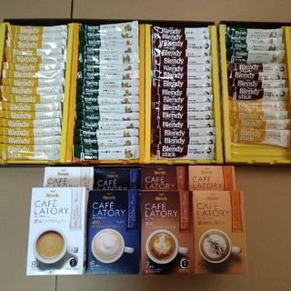エイージーエフ(AGF)のクーポン消化用 AGF ブレンディ & カフェラトリー 60本+8箱(コーヒー)