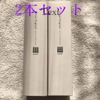 オオツカセイヤク(大塚製薬)のインナーシグナル リジェブネイトミルク 2本セット 大塚製薬 新品(乳液/ミルク)