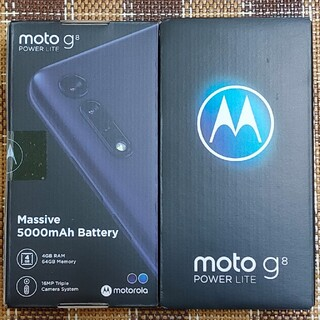 モトローラ(Motorola)のMotorola moto g8 power lite 4GB/64GB 2台!(スマートフォン本体)