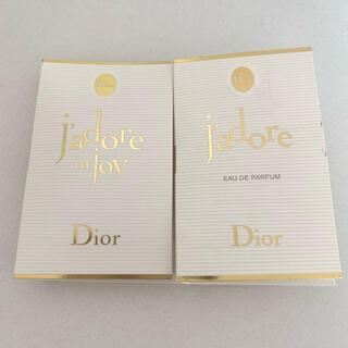 ディオール(Dior)のDior ディオール ジャドール 香水(香水(女性用))