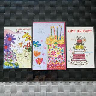 Birthday Card  3枚(カード/レター/ラッピング)