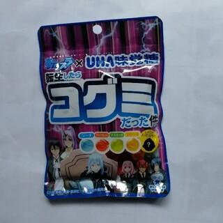 ユーハミカクトウ(UHA味覚糖)の転スラ×UHA味覚糖転生したらコグミだった件(菓子/デザート)