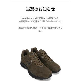ニューバランス(New Balance)のNew Balance ML2002RM(スニーカー)