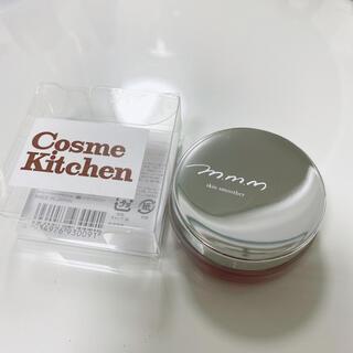 コスメキッチン(Cosme Kitchen)の【m.m.m】スキンスムーザー PW(化粧下地)