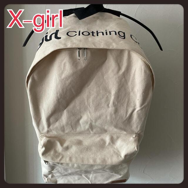 X-girl(エックスガール)のX-girl キャンパス地 リュック レディースのバッグ(リュック/バックパック)の商品写真