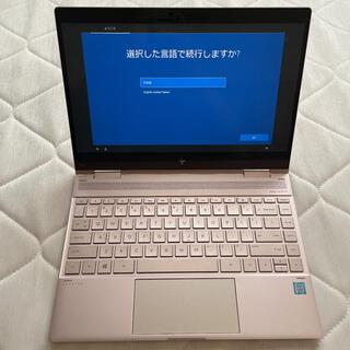 ヒューレットパッカード(HP)のHP Spectre x360 Special Edition 中古(ノートPC)