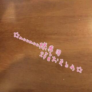 コンビ(combi)の★muumuu様専用★ポイテック×においクルルンポイ☆カセット3個入2箱おまとめ(紙おむつ用ゴミ箱)