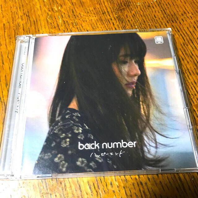 BACK NUMBER(バックナンバー)のハッピーエンド(初回限定盤) 美品 一度だけ視聴 エンタメ/ホビーのCD(ポップス/ロック(邦楽))の商品写真