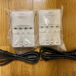 サンヨー(SANYO)の【SANYO】 単3 単4 急速充電器  サンヨー 新品 バッテリー充電器 単三(バッテリー/充電器)